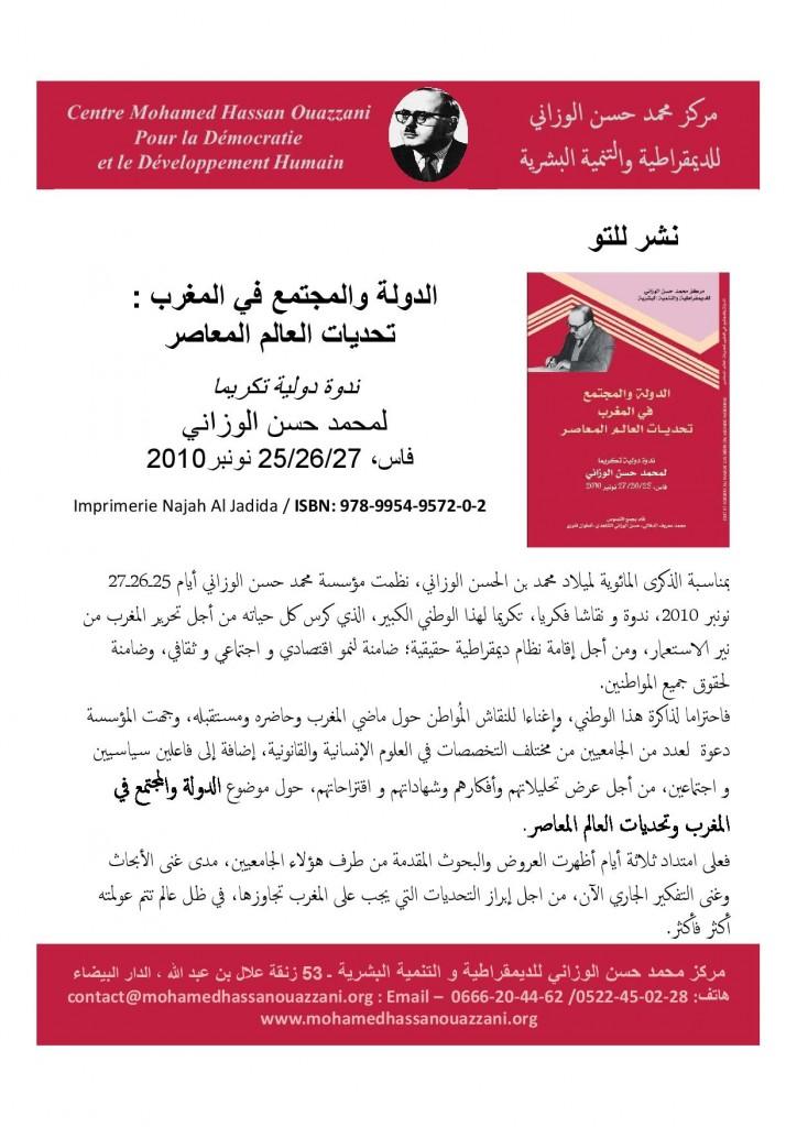 Flyer_Etat et société au Maroc-page-002