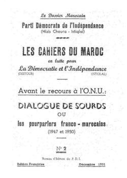 Les cahiers du Maroc en lutte pour la Démocratie et l Indépendance_PDI_n°2_déc 1951