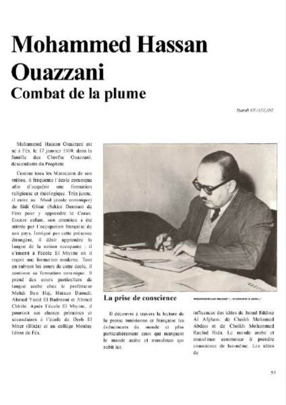 MHO_Combat de la plume_Izarab Ouazzani