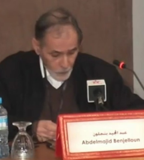 Abdelmajid Benjelloun