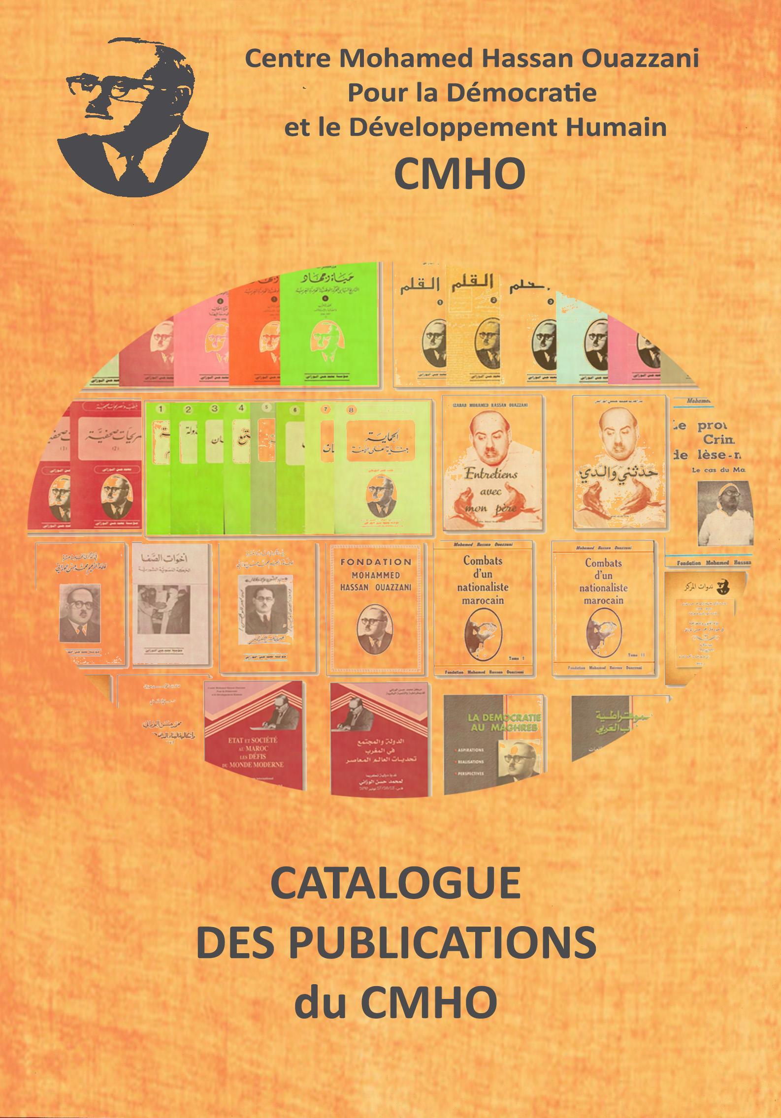 Catalogue_CMHO_2016