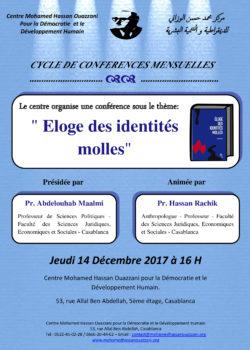 The final affiche conférence-14-décembre-modifiée (2)