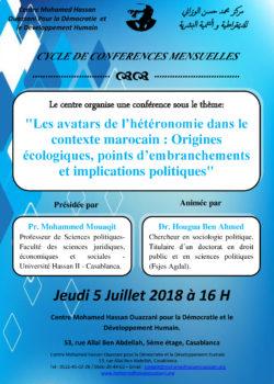 Affiche-choisie-pour-la-conférence-du-5-juillet-2018_1
