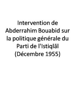 Intervention de Abderrahim Bouabid sur la politique générale du Parti de l'Istiqlāl (Décembre 1955)